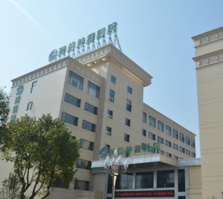 医院门诊住院大楼