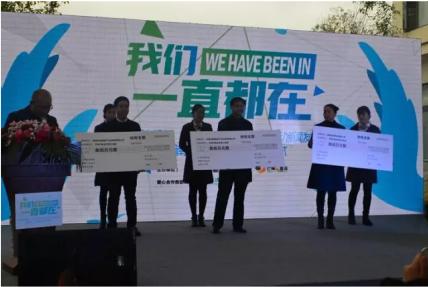 长沙珂信肿瘤医院联合爱心企业家共同捐助1000万
