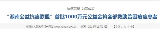 湖南省人民政府门户网