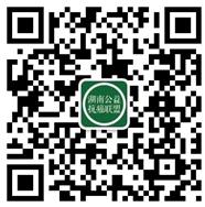 湖南公益抗癌联盟微信号
