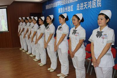 训练有素的服务团队