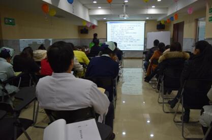 护理部蒋云华主任在《高危药品的管理》培训会上