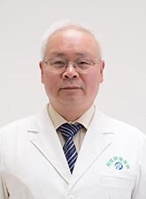 田道法   头颈肿瘤专家