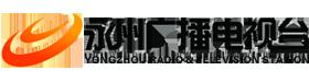 永州电视台